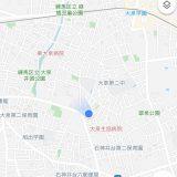 大泉学園駅から徒歩15分は遠いですよね