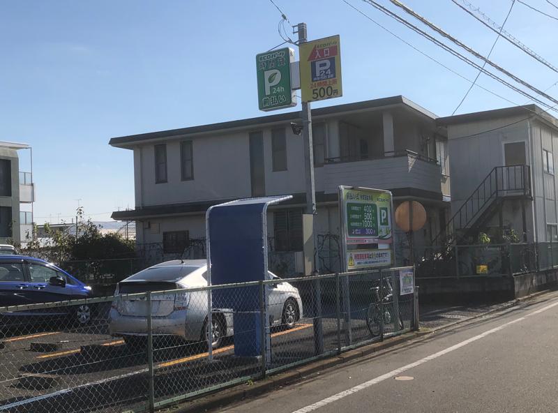 大泉井頭針灸院・整骨院近隣の駐車場
