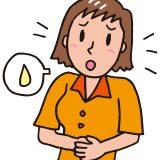 尿漏れが起こる原因と鍼による骨盤底筋の強化